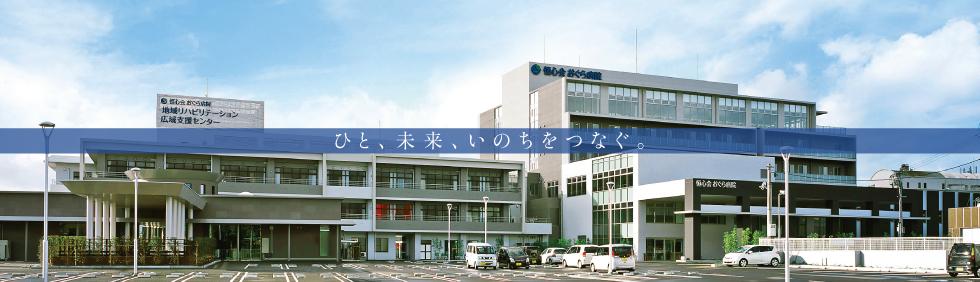 病院 爆 サイ 鹿児島
